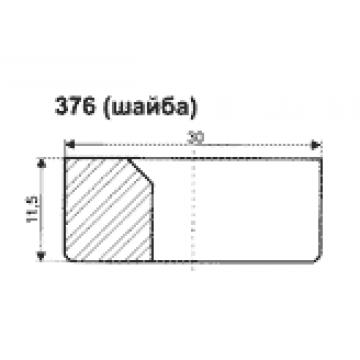 376 (шайба)