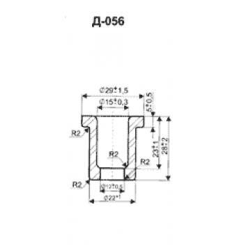 Изолятор Д-056
